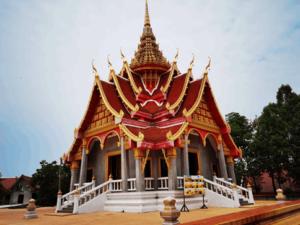 Nong Khai 2021